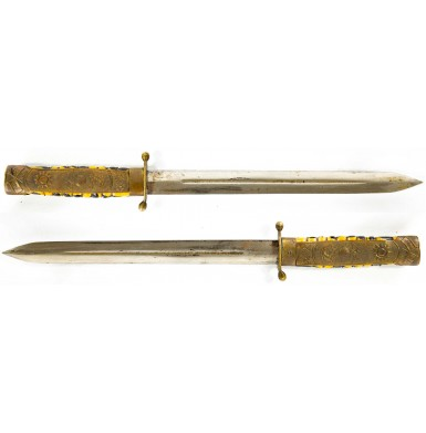 Second Sino-Japanese War Kuomintang Nationalist Chinese Dagger