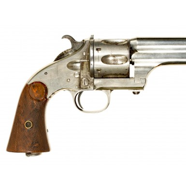 1st Year of Production 1st Model Merwin, Hulbert & Co Frontier Army Revolver