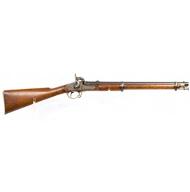 British Military Pattern 1856 Cavalry Carbine - About Excellent