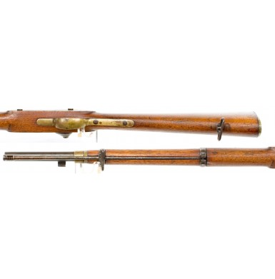 British Military Pattern 1853 Type II Artillery Carbine