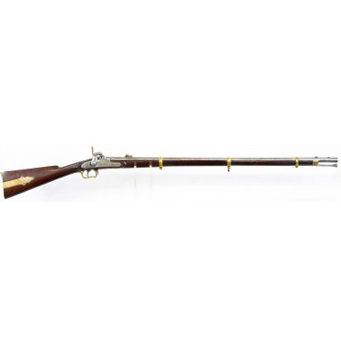 PS Justice Type II Brass Mounted Rifle Musket