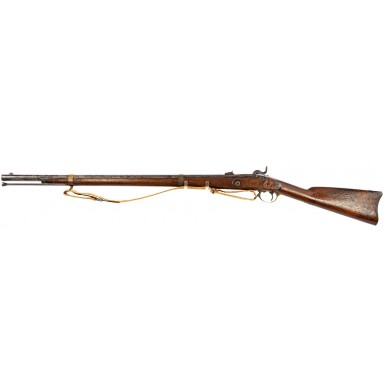 Confederate Type III Fayetteville Rifle