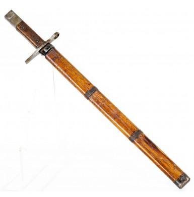 Japanese Jinsen Arsenal Late World War II Type 30 Bayonet