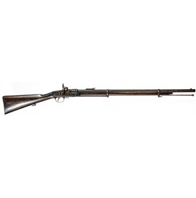 Extremely Rare Japanese Boshin War Era Meiji Registered Mont Storm Enfield Rifle