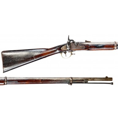 Whitney Type III Short Enfield Rifle - Scarce
