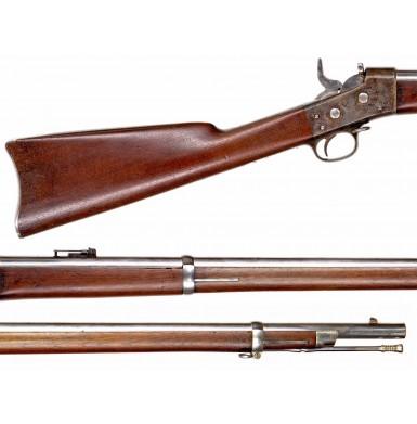 Fine US Model 1871 Army Rolling Block Rifle