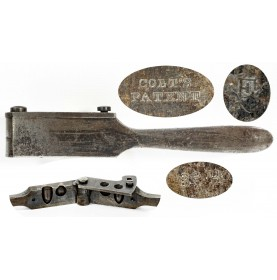 """F"" Inspected Colt 36 Caliber Dual Cavity Bullet Mold"