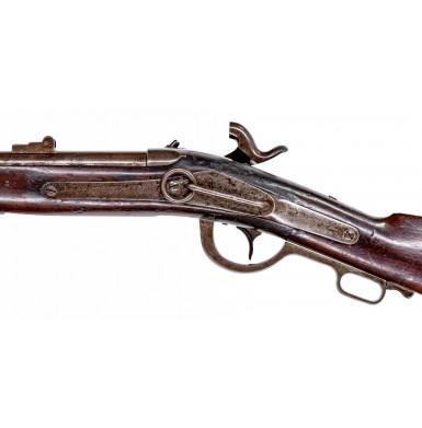 Extremely Scarce Gibbs Carbine