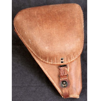 Excellent Japanese Rubberized Canvas Nambu Holster