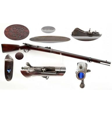 Chaffee-Reece M-1882 Rifle - Outstanding