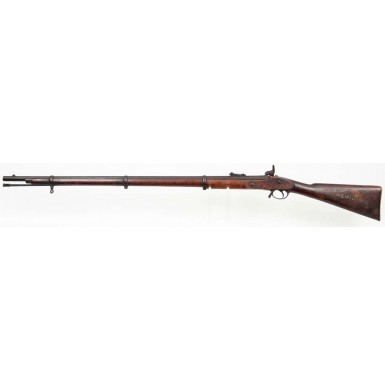 Anchor/S Marked Confederate P-1853 Enfield - Untouched