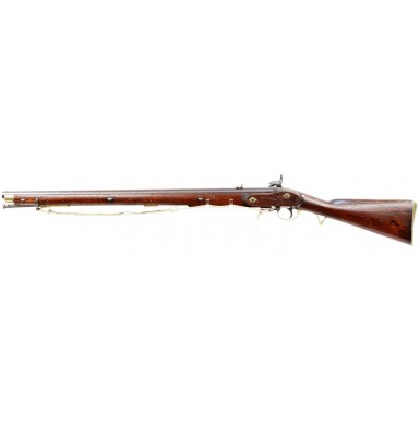 British Military 2nd Model Brunswick Rifle - About Excellent