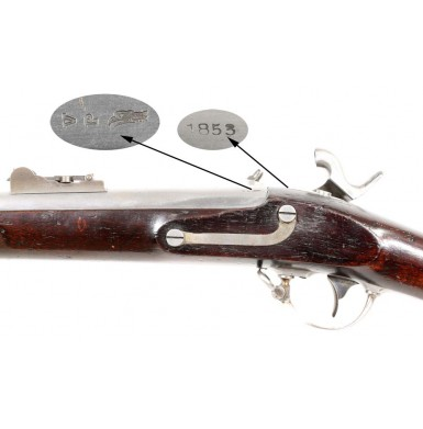 Rifled & Sighted US M1851 Cadet Musket