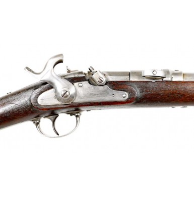 1st Model Linder Carbine - Rare