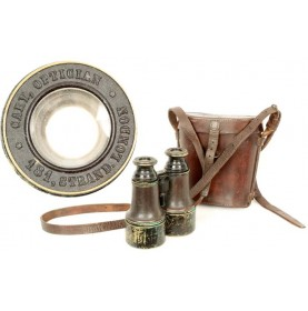 English Binoculars & Case by Cary of London